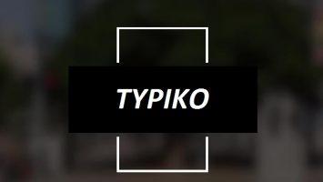 WirtualnyBukmacher.pl typiko-bukmacher-legalny-355x200