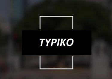 WirtualnyBukmacher.pl typiko-bukmacher-legalny-374x264