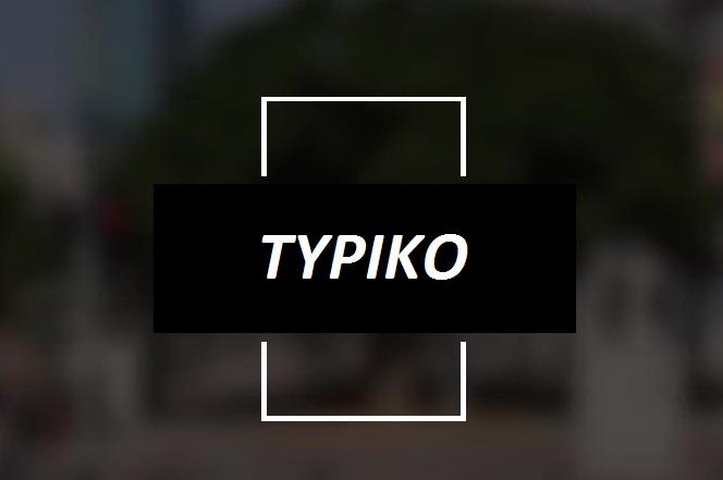WirtualnyBukmacher.pl typiko-bukmacher-legalny